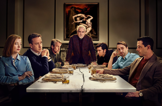 world's richest families and dynasties 2020 - hbo succession season 3 logan roy family