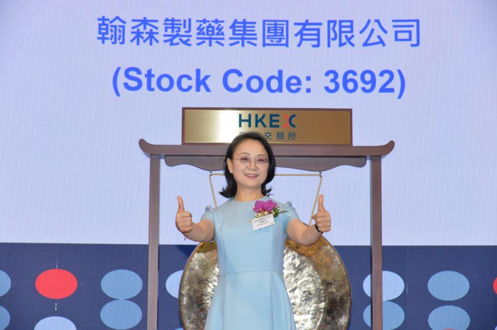 Highest paying industries - Zhong Huijuan