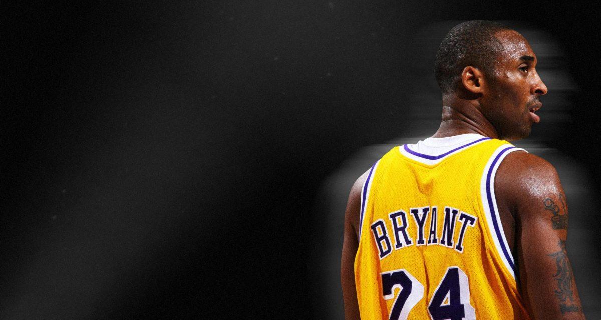 Kobe Bryant Basketball Hall of Fame