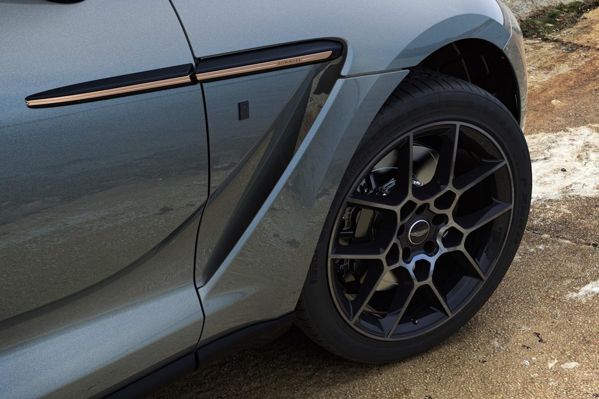 Aston Martin Bowmore