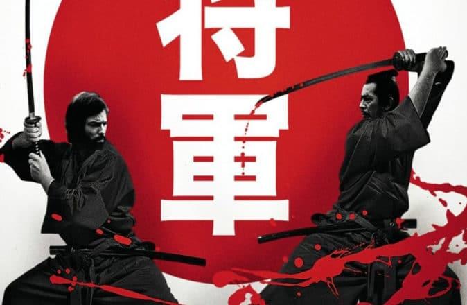 Shogun series FX