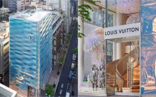 Louis Vuitton Ginza store