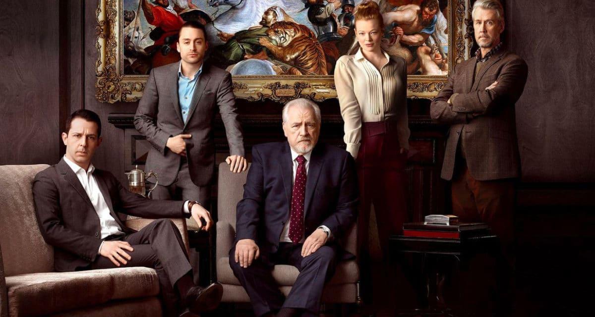 HBO Succession season 3 release date - end after season 5