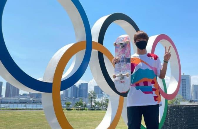 Yuto Horigome First Olympic Skateboarding Gold