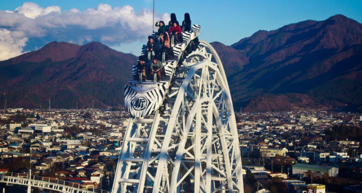 Do Dodonpa Japan world's fastest roller coaster