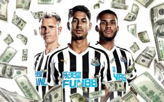Newcastle United FC Saudi Arabia