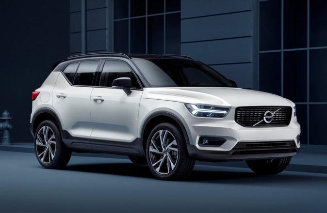 Volvo IPO 1